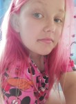Lena, 18, Khabarovsk