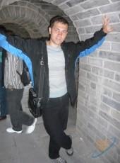 Evgeniy, 44, Russia, Barnaul