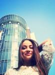Lisa - Екатеринбург