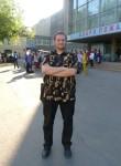 Игорь, 30, Moscow