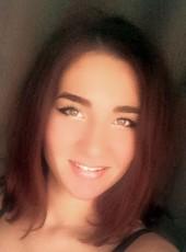София, 23, Россия, Донской (Тула)