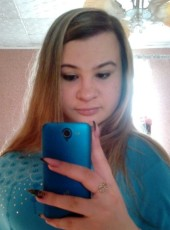 Yuliya, 24, Kazakhstan, Taraz