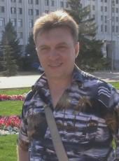 Mikhail, 44, Russia, Samara