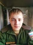 Viktor, 21  , Hegang