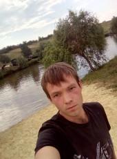 Tema, 29, Ukraine, Artemivsk (Donetsk)