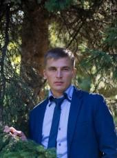 сергей, 29, Россия, Анжеро-Судженск