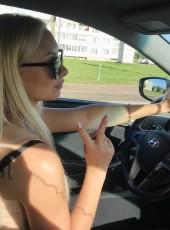 Elizaveta, 26, Russia, Kolpino