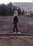 Katya, 18, Arkadak