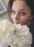 Yuliya, 25, Nevyansk