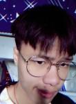 我, 22, Shenzhen