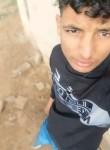 Imad el , 20  , Algiers
