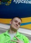 Greh123, 26, Ivanovo