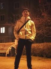 Andrey, 20, Russia, Novokuznetsk