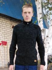 Evgeniy, 29, Ukraine, Nikopol