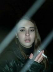 Olya, 18, Ukraine, Kiev