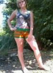 Alena, 30  , Rossosh