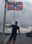 Dima, 26  , Nizhniy Tagil