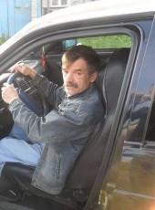 Viktor, 66, Russia, Egorevsk