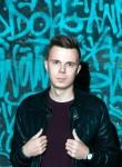 Pavel, 26, Yekaterinburg