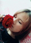 Ekaterina miur, 21  , Volzhsk