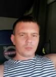 Димка, 35 лет, Хилок