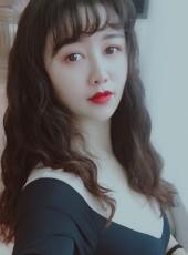 祖妍, 28, Malaysia, Subang Jaya