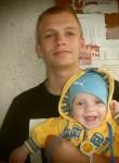 Ivan, 27, Kemerovo