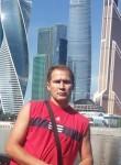 Evgeniy, 40  , Slobozia (Ialomita)