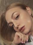 Anastasia, 19, Moscow