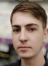 Viktor, 23, Russia, Kemerovo