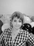 Светлана, 45 лет, Таганрог