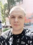 Andrey, 25, Rostov-na-Donu