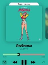 Mashenka, 18, Russia, Tambov