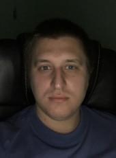 Денис, 28, Россия, Саров