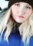 Polina, 22, Velikiy Novgorod