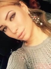 Katrin, 25, Russia, Kemerovo