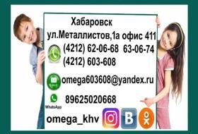 omega_khv, 37 - Miscellaneous