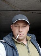 Sergey, 36, Ukraine, Sinelnikove