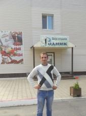 Oleg, 36, Russia, Yekaterinburg