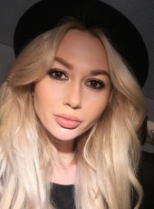 Elena, 30, Turkey, Antalya