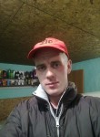 Sergey, 31, Ussuriysk