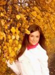 Анастасия, 30 лет, Красноярск