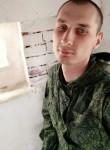 Aleksandr, 27  , Naurskaya
