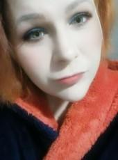 ЌąŤyuώą ⪻KøṨђkA⪼, 25, Ukraine, Kharkiv