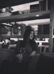 Знакомства Ярославль: Алена, 26