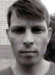 Sergey, 38, Kovrov