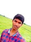 Ramakrishna , 20  , Vinukonda