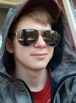 Konstantin, 18  , Akhtubinsk