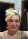 Оля, 31  , Uzyn