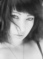 Alena, 33, Ukraine, Sakhnovshchyna